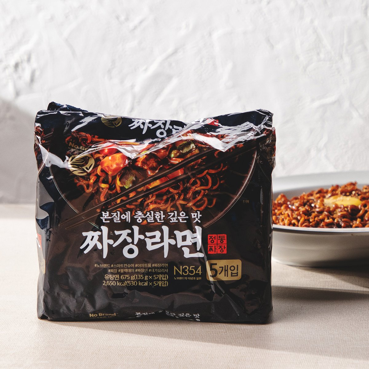 韓國炸醬麵 (5包裝) 675g