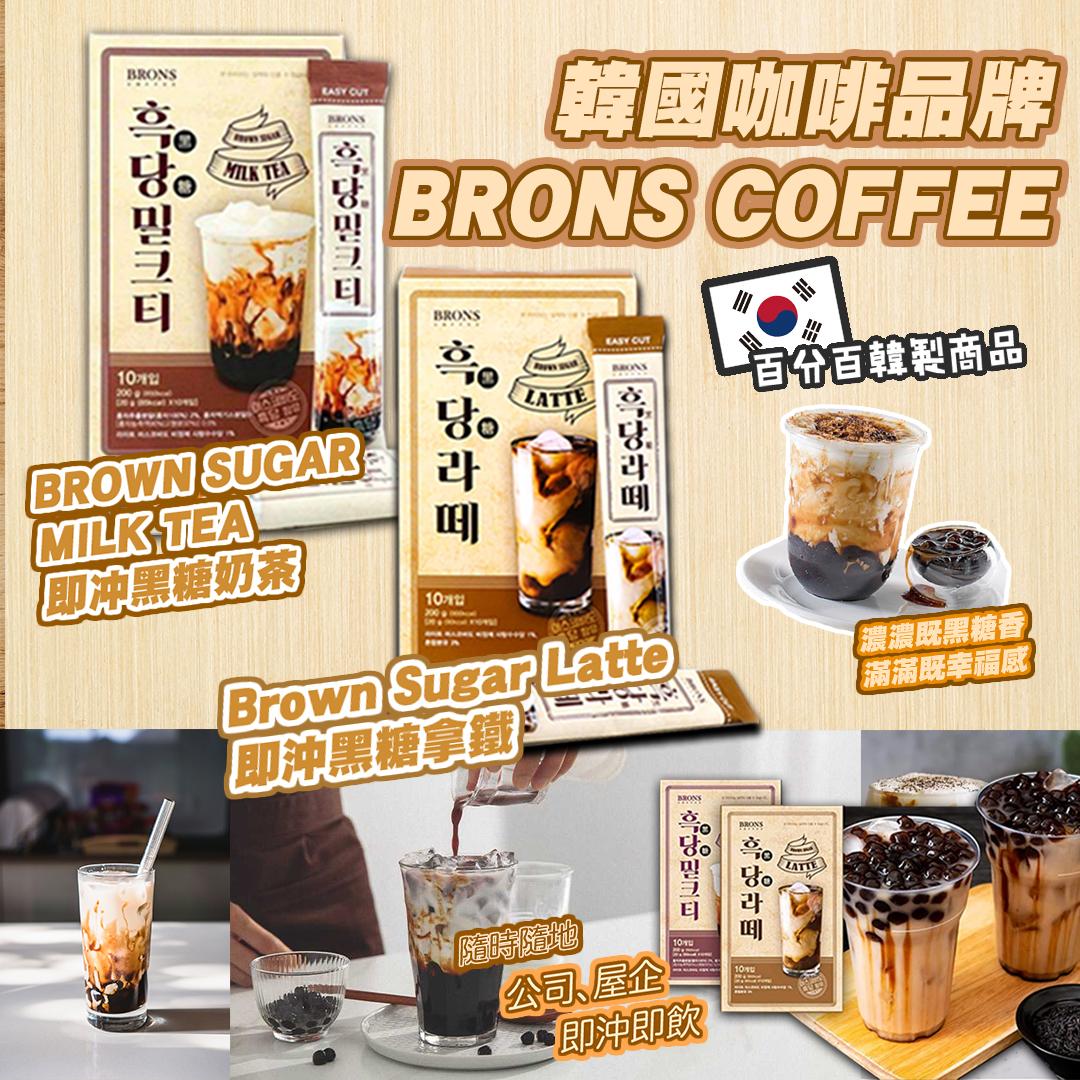 BRONS COFFEE 韓國即冲黑糖拿鐵 20g*10包