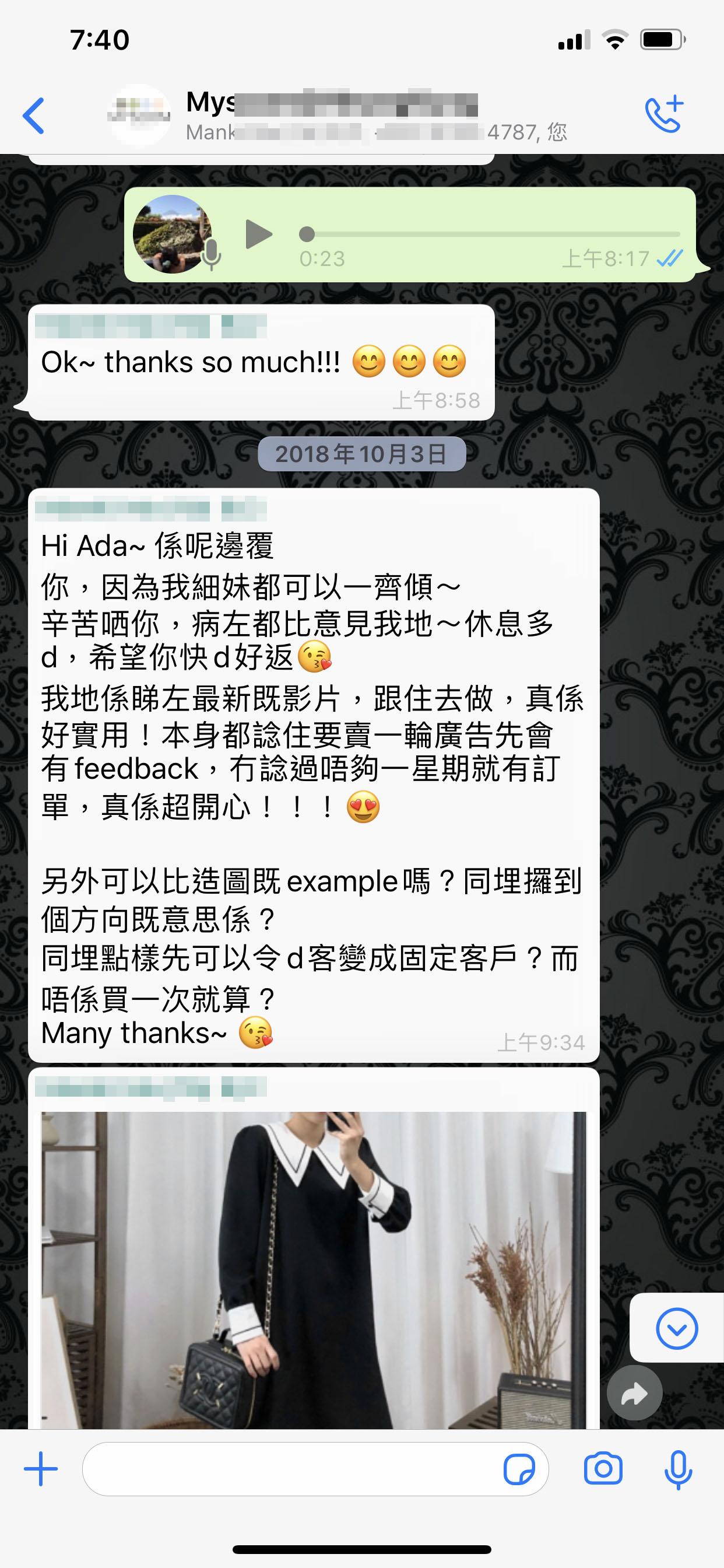 wtsapp feedback_4